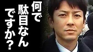 大阪地震で報ステ富川悠太の