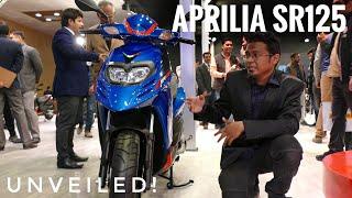 Aprilia SR125 (mileage friendly) stylish scooter Auto Expo 2018