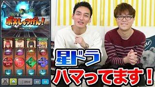 星のドラゴンクエスト 公式サイト http://www.dragonquest.jp/hoshidora...
