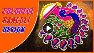 Colorful Festival Rangoli Designs 2019 | Pongal Rangoli Design 2019 | TBG Bridal Store