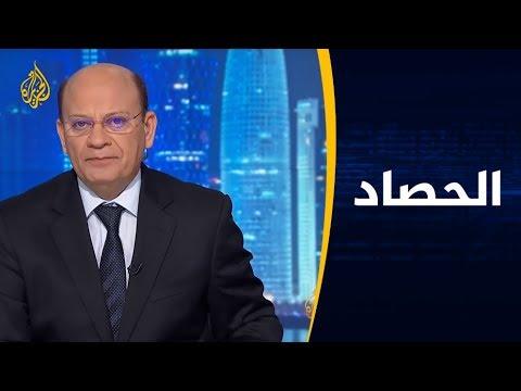 الحصاد- ملك السعودية يشيد بقضاء بلده ويتجاهل اغتيال خاشقجي  - نشر قبل 10 ساعة