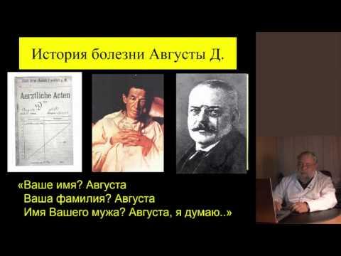 Неврология - цены в Москве