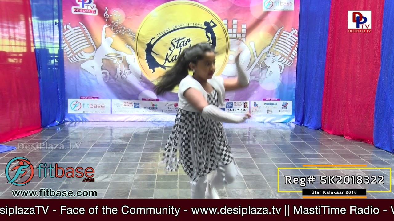 Participant Reg# SK2018-322 Performance - 1st Round - US Star Kalakaar 2018 || DesiplazaTV