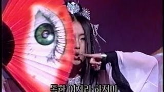 이정현 (Lee JungHyun) - 와 (Wa) 1위 11/28/1999