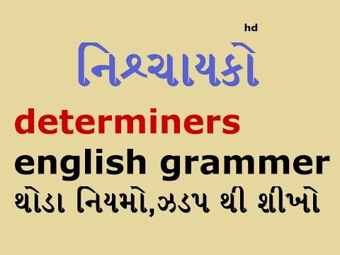 online education programs, English grammar