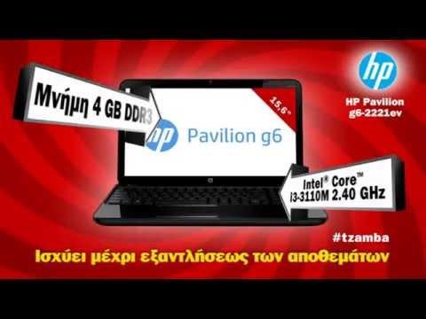 media markt laptop hp pavilion youtube