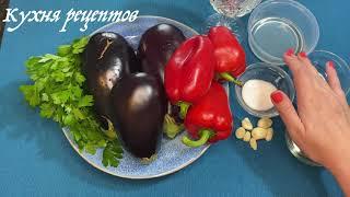 БАКЛАЖАНЫ рецепт, ВКУСНЕЕ чем ГРИБЫ ! ОДИН из любимых рецептов! #баклажаны#рецепты#кухнярецептов