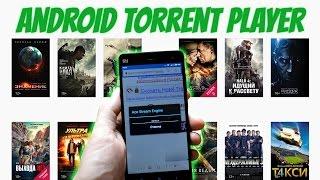 Torrent Video Player - Как смотреть торрент?