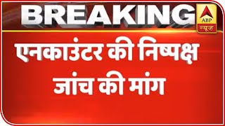 Two Lawyers File Petition In Supreme Court Against Hyderabad Encounter   ABP News