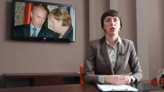 Владимир Путин ушел в отставку