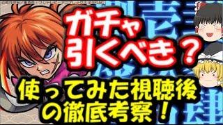 ℂ和月伸宏/集英社・フジテレビ・アニプレックス ℂXFLAG 緋村剣心、相楽...