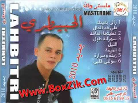cheb lahbitri gratuit 2008