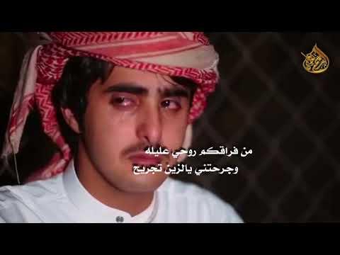 شيلة: مجاريح   كلمات: الحان: بدر فهد البذالي   اداء: سعد محسن
