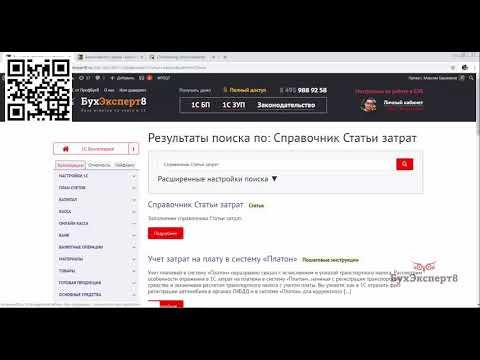Автоматическая подстановка данных в документы - счета затрат (Лайфхаки в 1С)