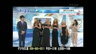 Celtic Woman- You Raise Me Up Live at Japan