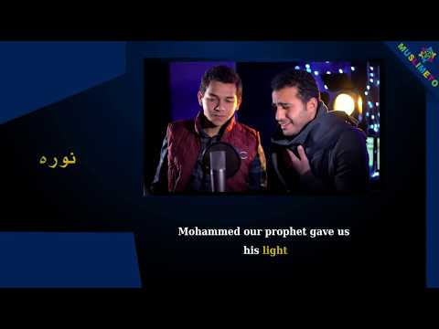 Medley in the Love of the Prophet (PBUH) - English Lyrics - [HD]