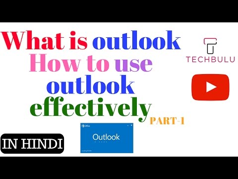 what is outlook - how to use outlook effectively - part 1 | In Hindi