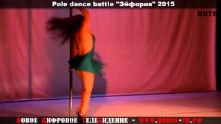 Участник: Елена Родионова