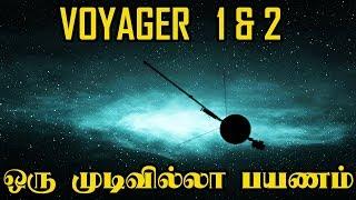 Voyager ஒரு நீண்ட பயணம் | 5 Min Videos
