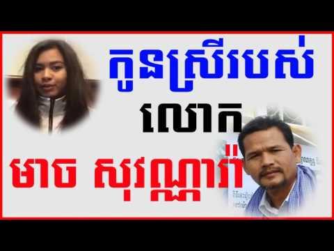 CMN Khmer Radio News 2016 | Cambodia News Today | On Tuesday 13 September 2016