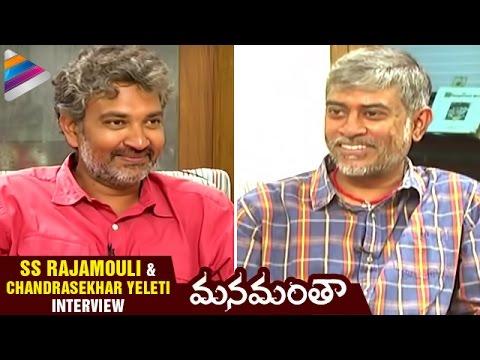 SS Rajamouli Interviews Chandrasekhar Yeleti about Manamantha Movie | Mohanlal | Telugu Filmnagar