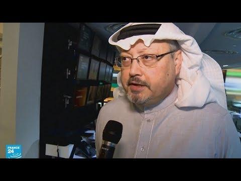 ما ورد في بيان النيابة العامة السعودية بخصوص مكان جثة خاشقجي  - نشر قبل 2 ساعة