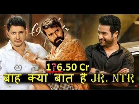 Box Office Collection Of Aravindha Sametha Movie 2018   Worldwide Collection  Jr N T R