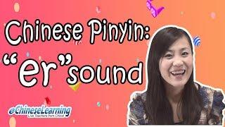 Beginner Mandarin Chinese: Chinese Pinyin