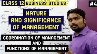#4, Functions of management | coordination | Class 12 business studies |