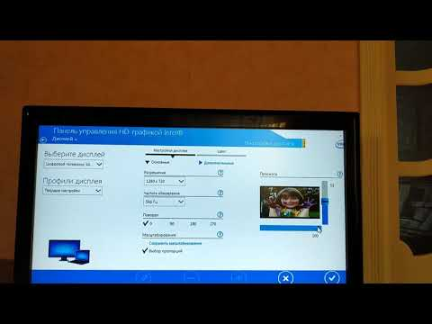 Как настроить размер изображения на телевизоре при подключении ПК.
