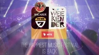 Artists Playing at Bacardi NH7 Weekender 2013 - Pune. #Bacardi #NH7Weekender