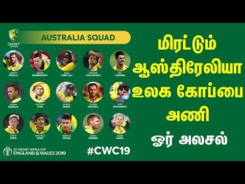 Steve Smith & David Warner is Back - Australian Team World Cup 2019 squad Analysis