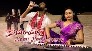 Jivvu Jivvu | Katamarayudu Dance Video | Powerstar Pawan Kalyan | Shiva Kona Choreography