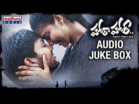 Hora Hori Telugu Movie Audio Jukebox | Dileep | Daksha | Kalyan Koduri | Teja | Madhura Audio