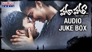 Hora Hori Telugu Movie Audio Jukebox | Dileep | Daksha | Kalyan Koduri | Teja | Madhura Audio