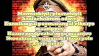Aattumanal paayayil lyrics run baby run .mp4