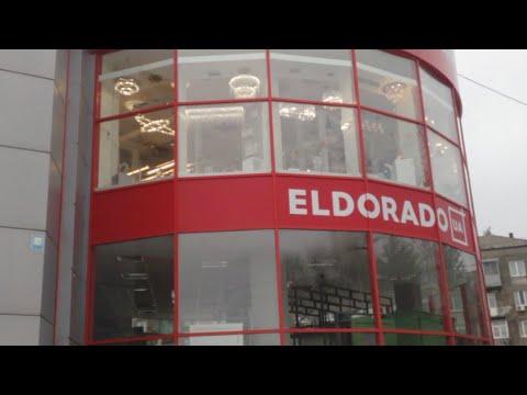 Eldorado Возврат В Течении 14 Дней Не Качественный Товар