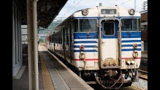 北海道&東日本パス国鉄汽車旅を求めその28 羽越本線 桑川から新津