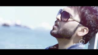 Rab Janay by Quasain Ali   New Song   Official Music Video