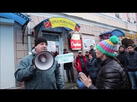 Бонстики в Могилеве (18.02.2017)