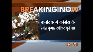 Congress' Ramesh Kumar elected as Speaker of Karnataka Assembly