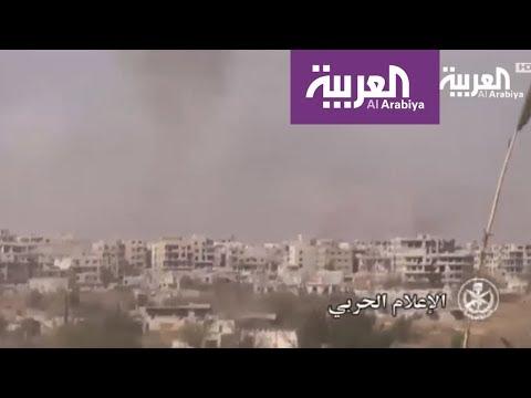 90 % من الغوطة بيد نظام الأسد ولم يتبق إلا دوما  - نشر قبل 1 ساعة
