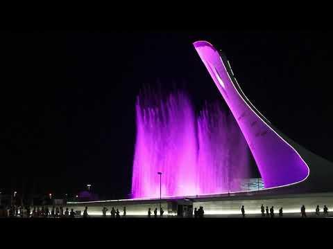 Дорога к поющим фонтанам в Олимпийскому парке Сочи. Вечернее шоу в Адлере с поющими фонтанами.