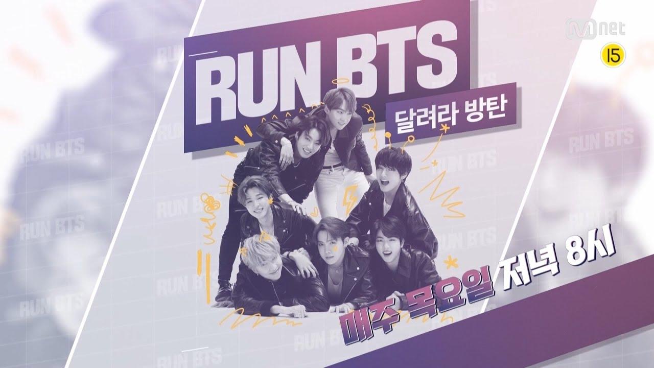 [ENG] [달려라 방탄] BTS의 월드 클래스 예능👑 매주 (목) 저녁 8시 Mnet 방송