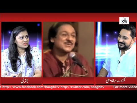 Interview with 'Aamir Ghulam Ali' in program Music with Nazi