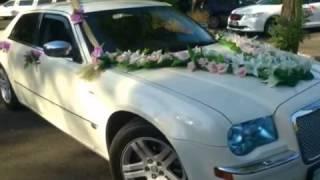 Прокат автомобилей на свадьбу