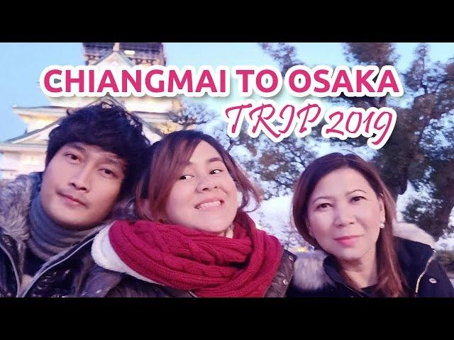 Filipino Digital Nomad Life - Chiangmai to Osaka  2019