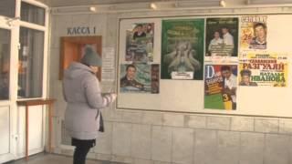 Александр Незлобин отменил свое выступление в Нефтекамске.
