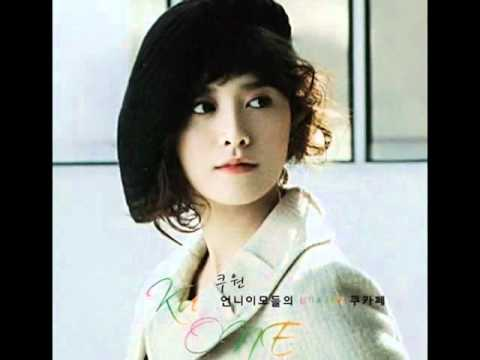 I know nothing but love -Koo Hye Sun-