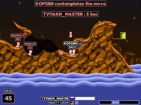 Прохождение DeathMatch Worms Armageddon b1,2,3 [часть 1]